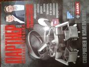 Новые журналы по мясопереработке
